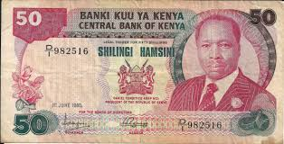 Old Shs notes to go as Uhuru unveils new ones